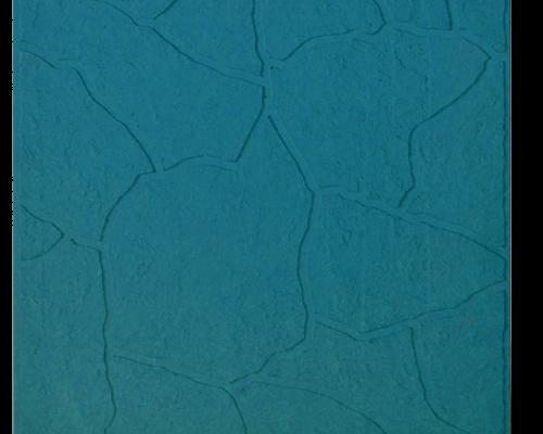 Тротуарная плитка Тучка голубой